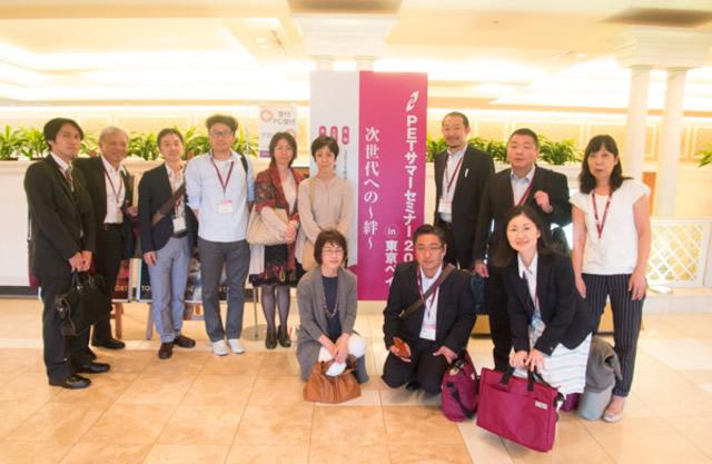 「PETサマーセミナー2015 in東京ベイ」が開催されました!